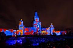 Círculo internacional do festival de Moscou da luz mostra do mapeamento 3D na universidade estadual de Moscou Foto de Stock Royalty Free