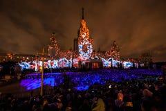 Círculo internacional do festival de Moscou da luz mostra do mapeamento 3D na universidade estadual de Moscou Imagem de Stock Royalty Free