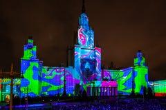 Círculo internacional do festival de Moscou da luz mostra do mapeamento 3D na universidade estadual de Moscou Imagem de Stock
