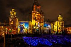 Círculo internacional do festival de Moscou da luz mostra do mapeamento 3D na universidade estadual de Moscou Fotografia de Stock