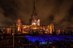 Círculo internacional do festival de Moscou da luz mostra do mapeamento 3D na universidade estadual de Moscou Imagens de Stock Royalty Free