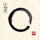 Círculo negro del zen del enso en textura hecha a mano del papel de arroz Contiene los jeroglíficos - claridad, eternidad, libert stock de ilustración
