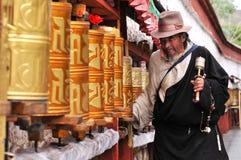 Círculos tibetanos no identificados del peregrino Foto de archivo libre de regalías