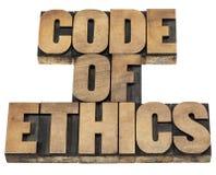 Código ético en el tipo de madera imagenes de archivo