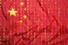 Código binario con la bandera de China, concepto de la protección de datos imágenes de archivo libres de regalías