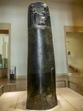 Código da lei de Hammurabi Imagens de Stock
