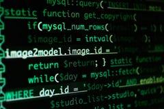 Código de la escritura en el monitor, primer Concepto de software imagenes de archivo