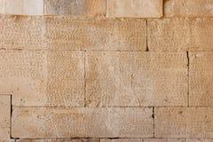 Código de la ley de Gortyn Crete, Grecia foto de archivo libre de regalías