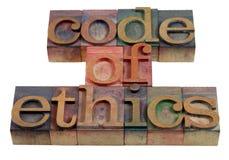 Código de los éticas Foto de archivo libre de regalías