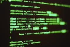 Código del programa de computadora Fotos de archivo