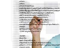 Código fuente Foto de archivo