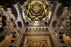 Córdoba fotos de archivo libres de regalías