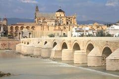 Córdoba Imagen de archivo