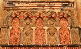 Córdoba Fotografía de archivo