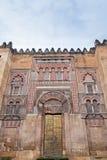 Córdoba, fachada adornada de la mezquita de la catedral Fotos de archivo