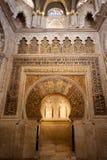 Córdoba Mezquita Imagenes de archivo