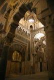 Côté de mihrab de la mosquée de Cordoue Images stock