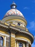 Cúpula colorida con el cielo brillante imagen de archivo