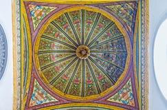 A cúpula pequena Fotos de Stock