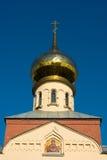 Cúpula rusa de la iglesia ortodoxa Imágenes de archivo libres de regalías