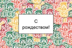 C рождеством! card Merry Christmas in russian with colored snowman as a background stock illustration