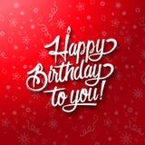 C днем рожденья помечающ буквами для поздравительной открытки приглашения и Текст нарисованный рукой каллиграфический Стоковое фото RF