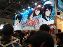 C91, Comiket 91 Stock Images