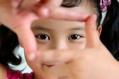 c-ögon Fotografering för Bildbyråer