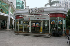 85c Louhu的面包店在深圳 库存照片