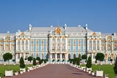 c pałac Catherine Pushkin Obraz Royalty Free