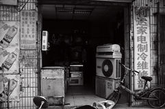 A.C repairing shop Stock Photography