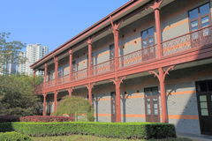 C Y Tung Maritime Museum Shanghai China Stock Photography