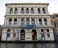 Ca' Pesaro Fotografía de archivo libre de regalías