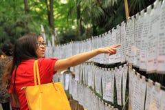 Caça do marido em Chengdu China Fotos de Stock