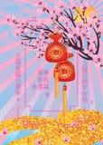Caída del bolso del dinero de Fu libre illustration