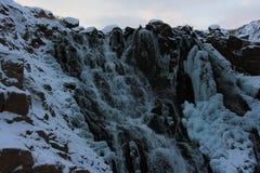 Caídas en el invierno Imagen de archivo libre de regalías