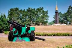 cañón Imagen de archivo