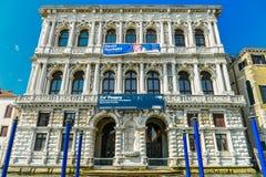 Ca` Pesaro, Oriental Art Museum, Venice Stock Images