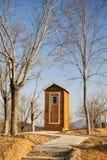Cabaña de madera de la montaña Fotografía de archivo libre de regalías