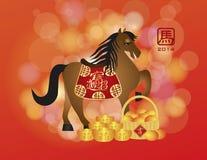Caballo chino del Año Nuevo 2014 con la cesta de las barras de oro de naranjas