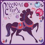 Caballo ruso del estilo Imágenes de archivo libres de regalías