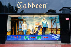 Cabbeen showcase Stock Image