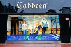 Cabbeen showcase stock image