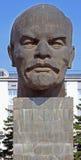 Cabeça de Lenin, escultura em Ulan Ude Fotos de Stock Royalty Free