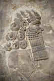 Cabeça de um guerreiro assyrian antigo Foto de Stock
