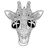 A cabeça de um moderno do girafa Ilustração Royalty Free