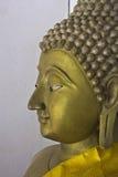 Cabeza de Buda Fotografía de archivo libre de regalías