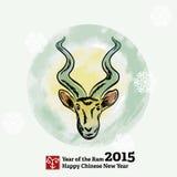Cabeza de las cabras en manchas redondas del watercolour stock de ilustración