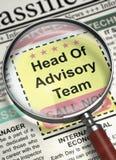 Cabeza de Team Join Our Team consultivo 3d Foto de archivo libre de regalías