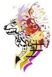 Cabeza monstruosa del dragón con los corazones rojos Foto de archivo libre de regalías